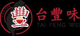 Tai Feng Wei